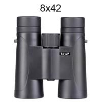 бинокъл Оптикрон T4 Trailfinder WP 8x42